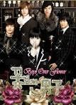 ซีรี่ย์เกาหลีDVD 18- รักฉบับใหม่..หัวใจ 4 ดวง พากย์ไทย Boys Over ...