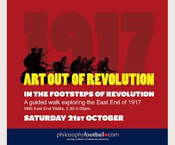 1917 philosophy football