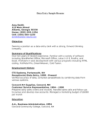 Personal Trainer Sample Resume by Data Entry Skills For Resume Free Resume Example And Writing