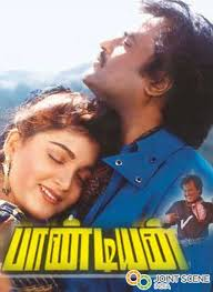 Watch Pandiyan tamil movie online