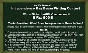 Indian Journal of Environmental Law     NLSIU     Call for Papers     Student at Law