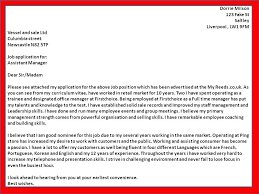Dear Madam Cover Letter retail management cover letter examples     Naukrigulf com