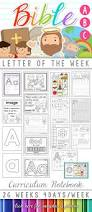 bible abc letter of the week curriculum notebook one letter each