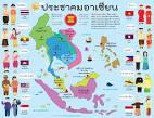 แผนที่แสดงประชาคมอาเซียน   Social...learning