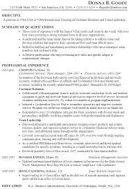Entry Level Help Desk Resume  entry level marketing resume     happytom co