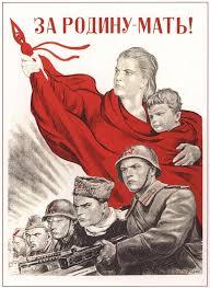 СССР. Страна, которую мы потеряли