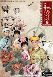 Tân Hoàn Châu Công Chúa