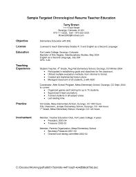 English Teacher Resume  resume of english teacher   template