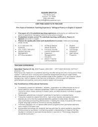 Cover Letter For Substitute Teacher Resume Substitute Teacher Resume
