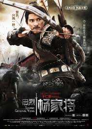 Saving General Yang (2013) [Vose]