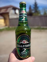 Baltika Brewery