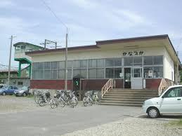 Kanazuka Station