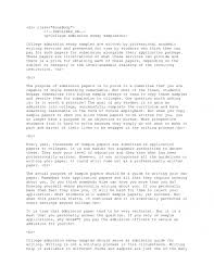 Academic Goals Essay Examples Personal Statement Scholarship Essay Examples Personal Essay For College Scholarship Examples Personal     NourElec