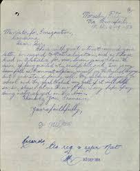 Filler Cover Letter