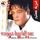 اغاني افراح , اغاني افراح شعبي مصرية , صور اغاني افراح جميلة دي جي