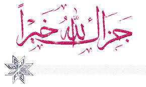 مفردات قرآنية Images?q=tbn:ANd9GcR-XiyFUTRqMMZXgnok-JSShq-0ntc6QC6nzYmOqCwvt1kbH2qM