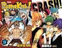 รายชื่อหนังสือการ์ตูนออกใหม่ 7/1/2013 | B&b Comic Center