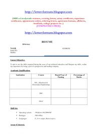 Electronic Engineer Resume Format Over       CV and Resume Samples with Free Download MCA Fresher Resume Format