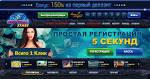 Лучшие новшества в интернет-казино Вулкан Старс