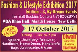 fashion u0026 lifestyle exhibition 2017 by dream events at bhagwan das