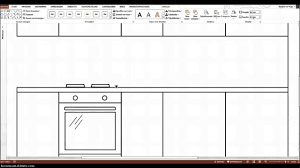 Design Line Kitchens Kitchen Line Drawing Using Powerpoint Youtube