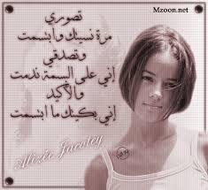 رومانسية المراة والرجل images?q=tbn:ANd9GcR