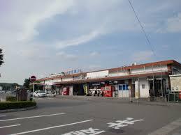 Ijūin Station