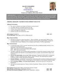 c resume FAMU Online