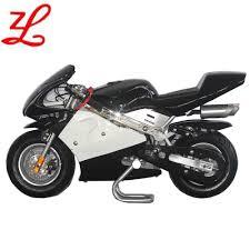 cbr motorbike price pocket bike price pocket bike price suppliers and manufacturers