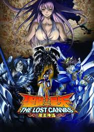Caballeros del Zodiaco- The Lost Canvas