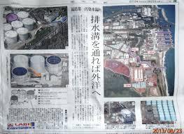 tokyo-hot e671 この記事から真っ先に浮かぶ感想は「東京大学」が存在する事の哀しい意味です。国家権力の意向を代弁し、国民にその意向を受け入れさせるべく、その意向の「理屈」付け  ...