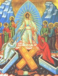 images?q=tbn:ANd9GcR1r2qRklm572LJDpaHj0xZUf4k-kBv1AuCFaENtviJI3uzUM6TwA Всемирното Православие - Празници, включени в Българския Православен Църковен Календар