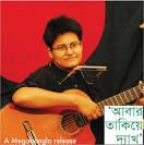 Bangladeshi Singer Porshi Xxx Videos Mediafire