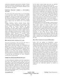 Edexcel GCSE Computer Science  Emerging Issues   Topic
