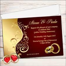 English Invitation Card Personalized Happy Wedding Anniversary Invitation Cards And