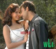 First Look at Bengali Movie ALEYA        Starring Hot New Bengali