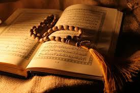 شورای گسترش فرهنگ قرآنی در خوی آغاز به کار کرد