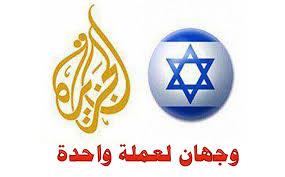 النتن   اياهو  يشكر شباب الربيع العربي Images?q=tbn:ANd9GcR2l33Eb_7T8O-56u0zo9WFIHt6vPXnjQgcbCdzExuev4dNb7oU