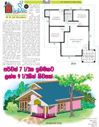 splendid ideas sri lanka home plan 9 design your building house