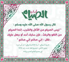 بطاقات تهنئة بمناسبة رمضان 2017 بطاقات للتهنئة للتحميل حصريا 2017 images?q=tbn:ANd9GcR