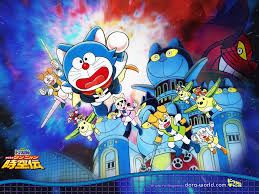 [Wallpaper + Screenshot ] Doraemon Images?q=tbn:ANd9GcR4NWuKhoXYBibTO51_dgZLC9Xjixos7HSoWWmwlvwdwlnkquwl