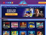Аппараты казино Вулкан Делюкс