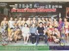 ทำการบ้าน มวยไทย 7 สี 21 / 7 / 2556 มันแน่ ๆ !!