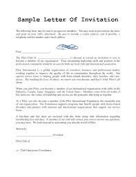free halloween invite templates best business breakfast invitation invitations ideas business