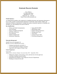 student resume format for campus interview no experience resume template best business template resume sample no experience throughout no experience resume template 10705