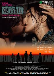 Buddha Mountain (2010) [Vose]