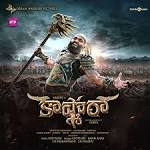 2016 Kaashmora Telugu Full Movie Download