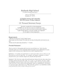 Harvard Business School Resume Template  cover letter harvard     lbartman com