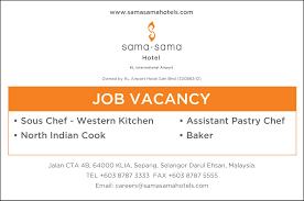 Job Resume Malaysia by Sama Sama Hotels Linkedin
