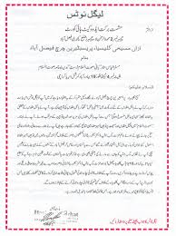 Appointment Letter Sample For Subcontractor 28 Appointment Letter Sample In Urdu Sample Appointment